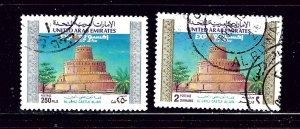 United Arab Emirates 383-84 Used 1992 Castle