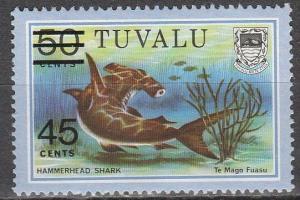 Tuvalu #150 MNH  (S6400)