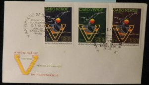 Cape Verde FDC 1980 5th anniversary independence good used