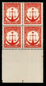 PAKISTAN SG24a 1954 3p RED BLOCK OF 4 MNH