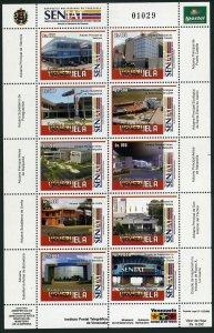 Venezuela 1660 aj sheet,MNH. National Tax & Customs Administration,2006.Building