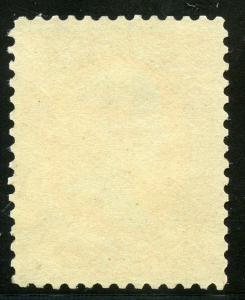 UNITED STATES SC#152 REGUMMED CATALOG VALUE $1300 FOR NO GUM VIVID COLOR