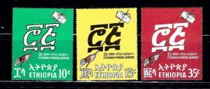 Ethiopia 522-24 MH 1969 set