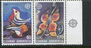 Greece #1657-8 MNH