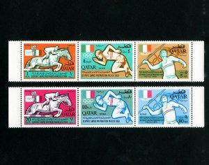 Qatar Stamps # 103-3A VF OG NH