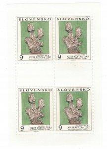 Slovakia 1993 MNH Mini Sheet Stamps Scott 175 Art from National Gallery