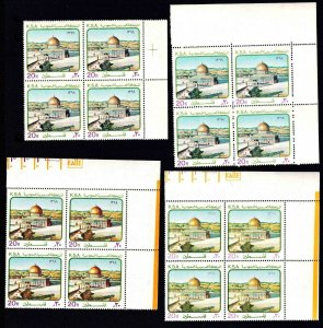 SAUDI ARABIA 781 BLOCKS OF 4 FOUR DIFFERENT COLOUR VARIETIES OG NH U/M VF