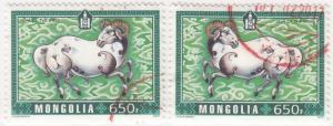 Mongolia, Scott # 2819a-b, Used, 2015, Year of the Ram