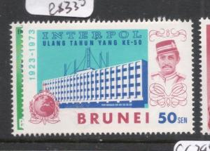 Brunei Police SG 212-3 MNH (8dfg)