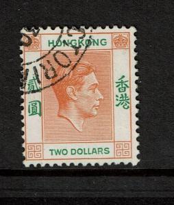 Hong Kong SG# 157, Used - S4420