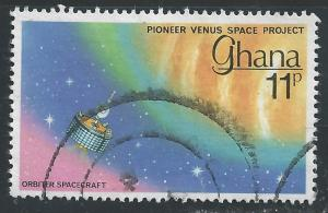 Ghana #682 11p Orbiter Spacecraft