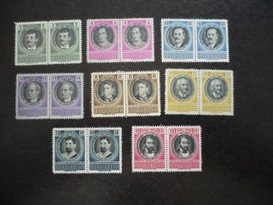 Stamps-Cuba -Scott# 553-556,C131-C133,E21 - Mint Hinged Set of 8 Stamps in Pairs