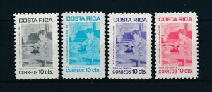 [104167] Costa Rica 1982 Postal tax children's village Christmas youth  MNH