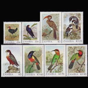 ZAMBIA 1987 - Scott# 377-87 Birds Issued 1986 Set of 8 NH