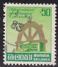 Sri Lanka 611 Used 1981 Parliament & Wheel of Life
