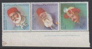 Pakistan 501-3 Pioneers of Freedom mnh