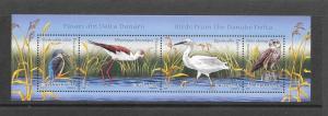 BIRDS - ROMANIA 5092a  MNH