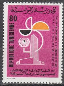 Tunisia #546  MNH  (S7611)