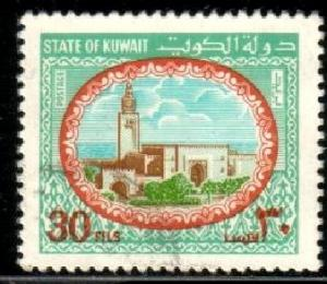 Sief Palace, Kuwait stamp SC#857 Used