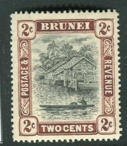 BRUNEI; 1908 early River View issue fine Mint hinged 2c. value