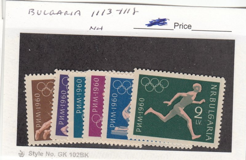 J26280  jlstamps 1960 bulgaria set mnh #1113-8 olympics