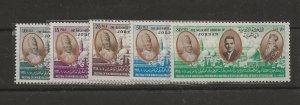 Jordan Sc # 471-475 Pope Paul VI and Patriarch Athenagoras in Jerusalem in 1964