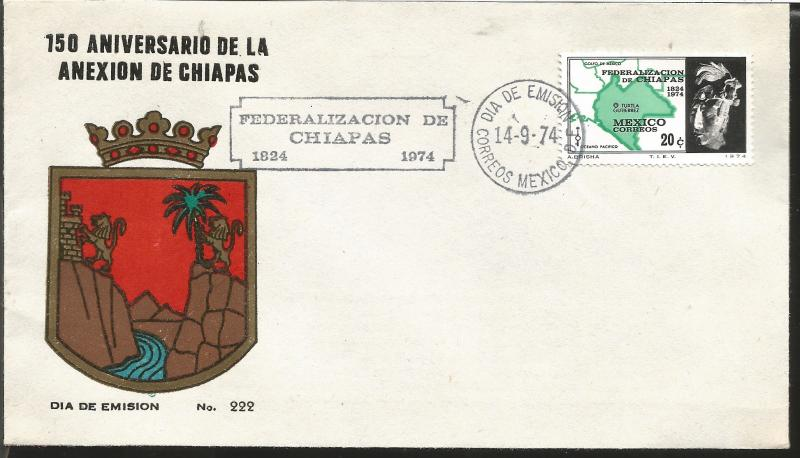 J) 1974 MEXICO, 150th ANNIVERSARY OF THE FEDERALIZATION OF CHIAPAS, MAP, SET OF