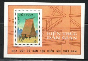 Vietnam, Democratic Republic of  (1986 ) - Scott # 1655, Traditional Houses