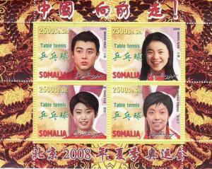 Olympic Athletes -  Sheet of 4  - 19B-078