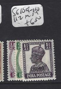 INDIA  CHAMBA   (PP0707B)  KGVI  SG  109-110,  112     MOG
