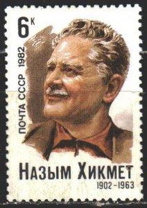 Soviet Union. 1982. 5193. Hikmet, Turkish poet. MNH.