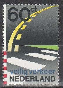 Netherlands #644  MNH  (S3433)