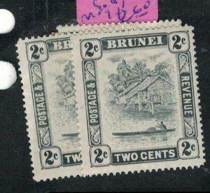 Brunei SG 80, 80ab MOG (1exv)