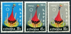 Ethiopia 470-472,MNH.Michel 549-551. EXPO Montreal-67.Pavilion,Column.