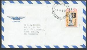 SAMOA 1980 cover LEPA cds - date partly in manuscript......................25598
