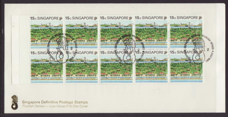 Singapore 568a Regular Issue Booklet Pane U/A FDC