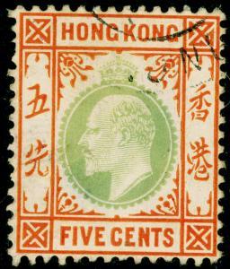 HONG KONG SG79a, 5c dull green & brown-orange, USED, CDS. WMK MULT CA (C)