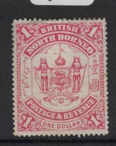 North Borneo SG 47 MOG (5dot)