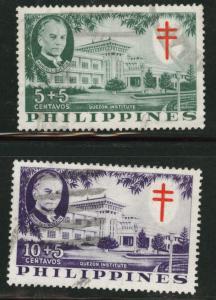 Philippines Scott B8-9 used 1958 Quezon TB Institute set
