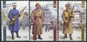 Ukraine 2020. Paramilitary factions of Ukrainian Revolution 1917-21 (MNH OG) Set
