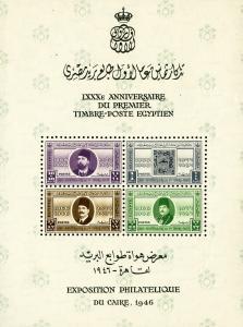 Egypt Stamps # B6a S/S VF OG NH Catalog Value $85.00