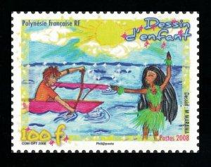 Fr. Polynesia Christmas 2008 Children's Drawings 1v SG#1109 MI#1061 CV£5.5
