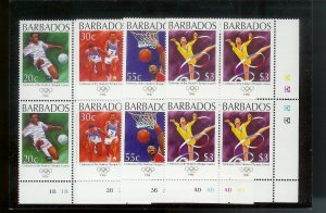 BARBADOS Sc#913-916 Complete Mint Never Hinged PLATE BLOCK Set