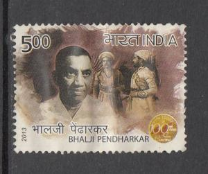 India   #2641d   Bhalji Pendharkar  Used   03958