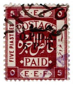 (I.B) Palestine Revenue : Ottoman Public Debt 5pt on 5pi OP (OPDA)