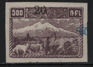 ARMENIA, 355, HINGED, QUESTIONABLE, 1922, MT. ALAGOZ AND PLAIN OF SHIRAK