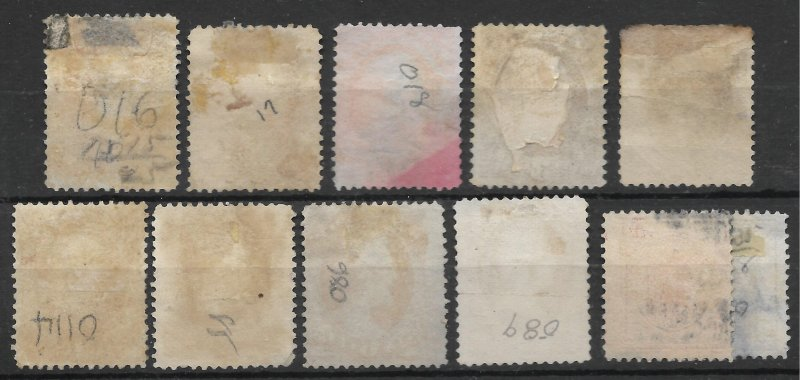 Doyle's_Stamps: Mixed Lot of 11 Early Official Issues -- Possibly MNG & Used