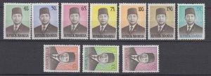 J29346, 1974-6 indonesia set mnh #901-17 president