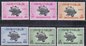 BAHAWALPUR,PAKISTAN SC# 26-29 **MH** 1949     SEE SCAN