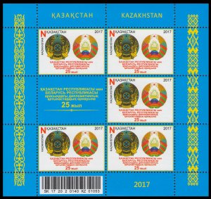 2017 Kazakhstan 1026KL Joint issue of Belarus and Kazakhstan